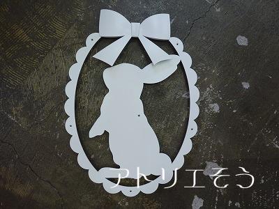 うさぎ+リボン妻飾り