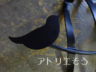 オリジナルアルミ妻飾りCタイプ+小鳥