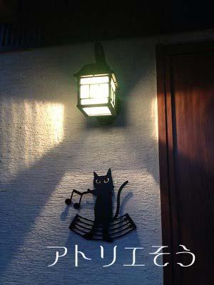 猫+音符+フルート妻飾り設置写真