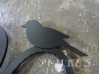 オリジナルアルミ妻飾りAタイプ+小鳥