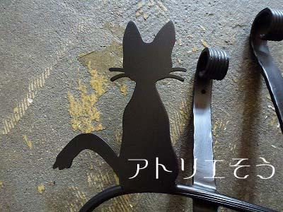 オリジナルアルミ妻飾りHタイプ+クローバー+猫