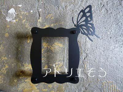 蝶々クローバーインターホンカバー