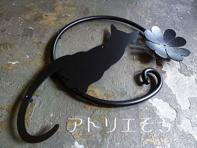 猫+クローバー妻飾り