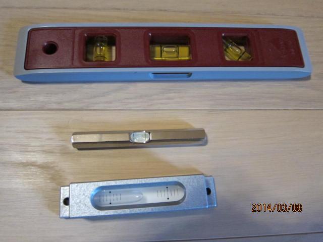水準器3種類