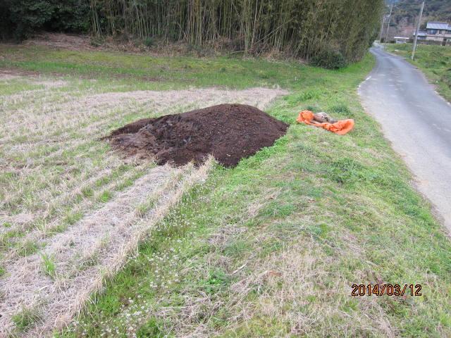 人参畑の堆肥