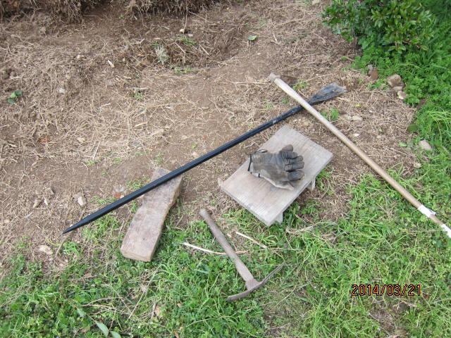 根切り道具