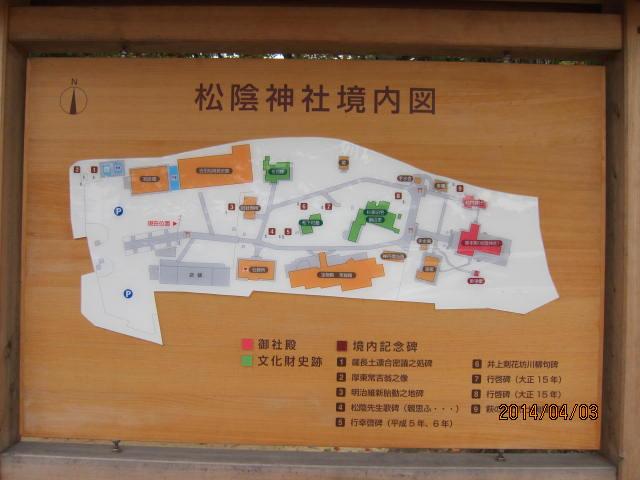 松陰神社の境内地図