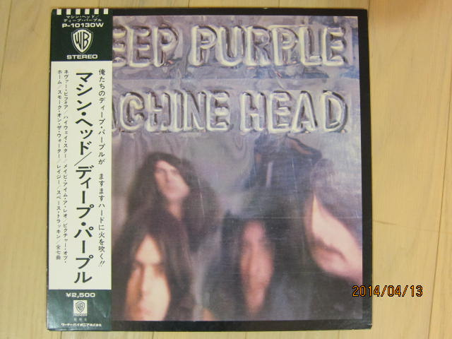 deeppurple machinhead