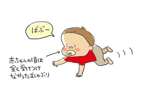 140604_01.jpg