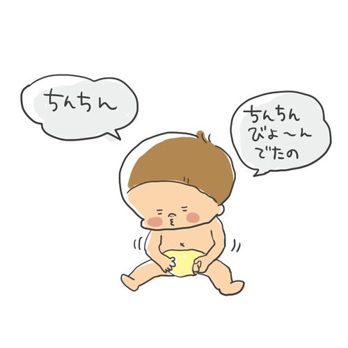 140804_01.jpg