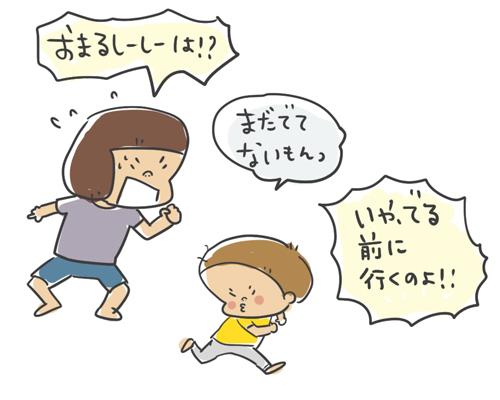 140813_01.jpg