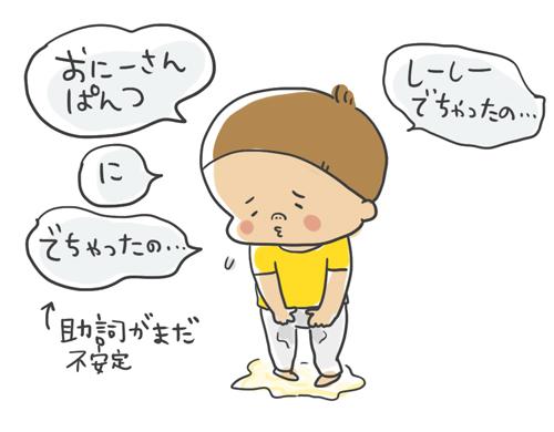 140813_02.jpg