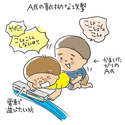 20140709_03.jpg