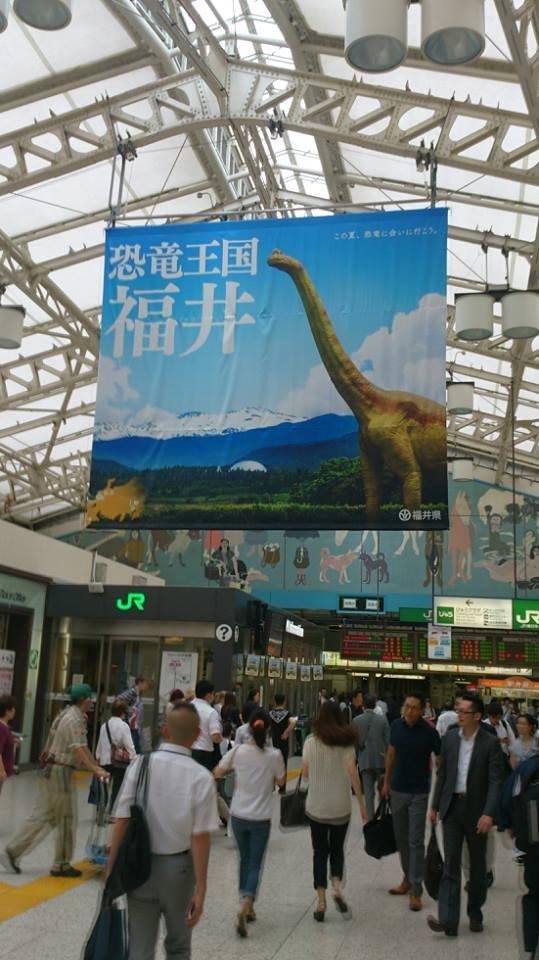 上野の恐竜王国福井フラッグ