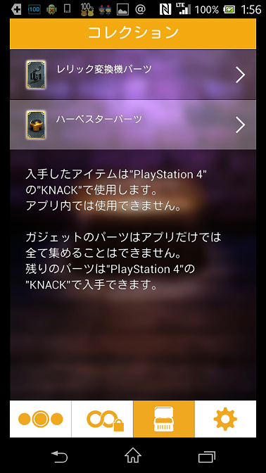 Screenshot_2014-03-04-01-56-04.png