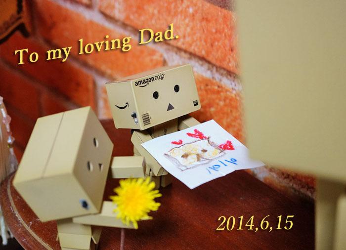 14-6-15-dad-01.jpg