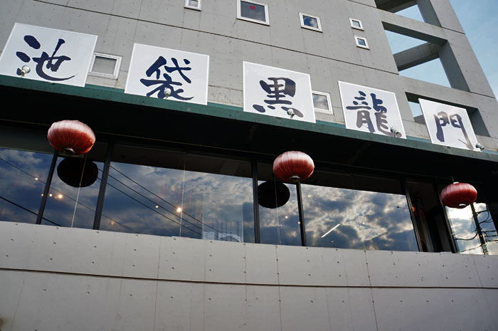 14-6-17-kokuryu-012.jpg