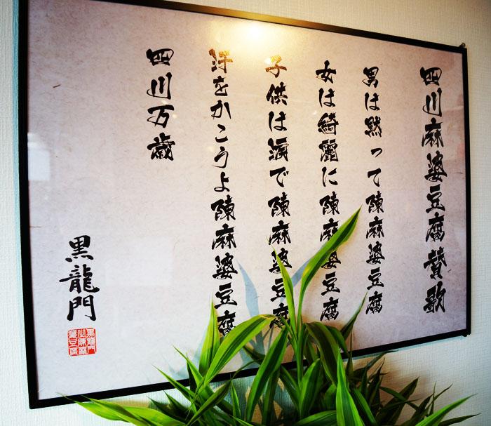 14-6-17-kokuryu-015.jpg