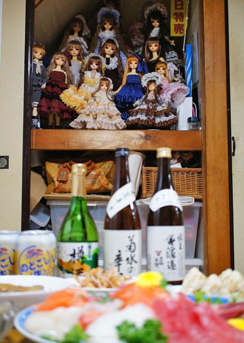 14-7-20-koimari-04.jpg