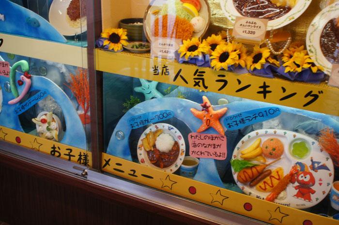 14-8-16-cafe-03.jpg