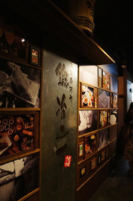 14-8-25-sibuya-01.jpg