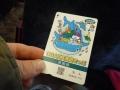 140330海遊館セット乗車券(京阪版)