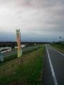 160626木津川大橋付近から向かい風
