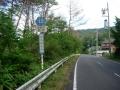 160702県道12号栗東信楽線を上る