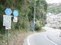 140315月ヶ瀬桃香野からの上り1