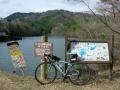 140405甲南町杉谷の岩尾池