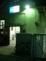 140430JR山崎駅から輪行1