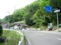 140501県道7号から大滝山、相栗峠への分岐
