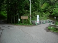 140501大滝山へ上る。分岐から橋を渡り、本格登坂へ