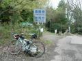 140501大滝山。徳島県境。