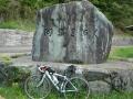 140501阿讃中央広域農道の石碑