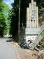 140501県道7号、相栗峠