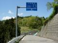 140501阿讃西部広域農道から県道108号ピークに合流1