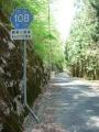 140501県道108号を美合、明神に下る1