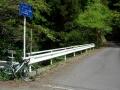140501川奥から明神川を渡り、再び竜王峠へ