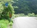 140502大川山から三野。県道108号へ