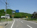140502国道438号.内田付近で合流