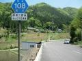 140502県道108を上る.1