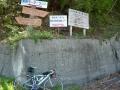 140502阿讃西部広域農道〜竜王山への分岐