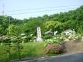 140503聖通寺山.3、塩竃神社