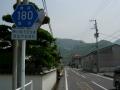 140503鴨川駅前を左折、県道180号へ