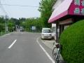 140503売店「みち草」と五色台スカイラインへの分岐
