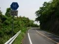 140503県道16号で一路高松へ