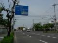 140503高松東フェリー港へ.1