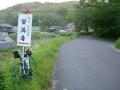 140517蟹満寺からの上り.1、小川沿いを真っ直ぐ進む