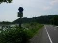 140524県道23号を安曇川沿いに下る2